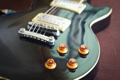 E-Gitarrenaufnahme Vorschau
